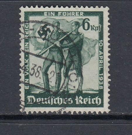 Deutsches Reich Mi-Nr. 662 gestempelt