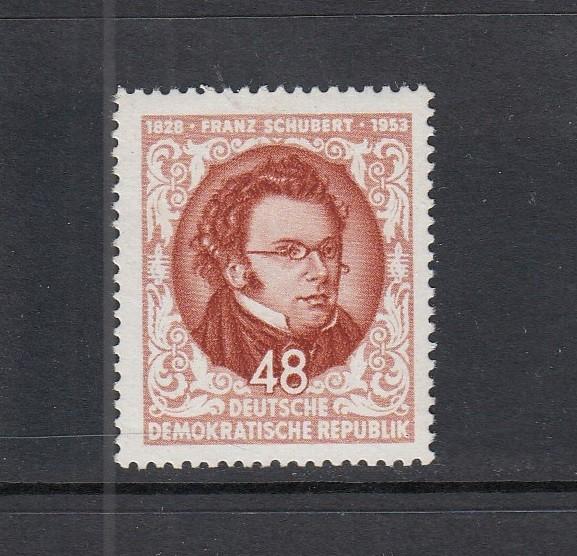 DDR Mi-Nr. 404 ** postfrisch