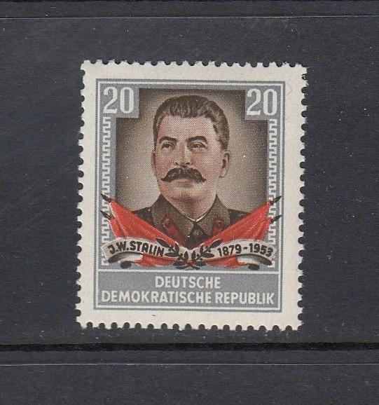 DDR Mi-Nr. 425 ** postfrisch