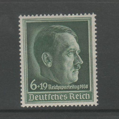Deutsches Reich Mi-Nr. 672x ** postfrisch - senkrechte Gummiriffelung