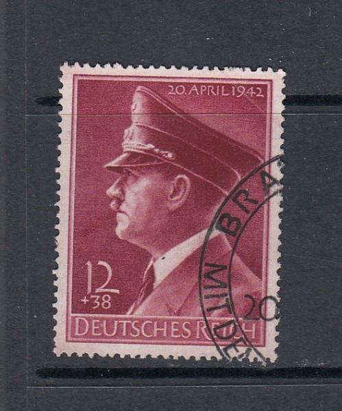 Deutsches Reich Mi-Nr. 813x gestempelt - senkrechte Gummiriffelung