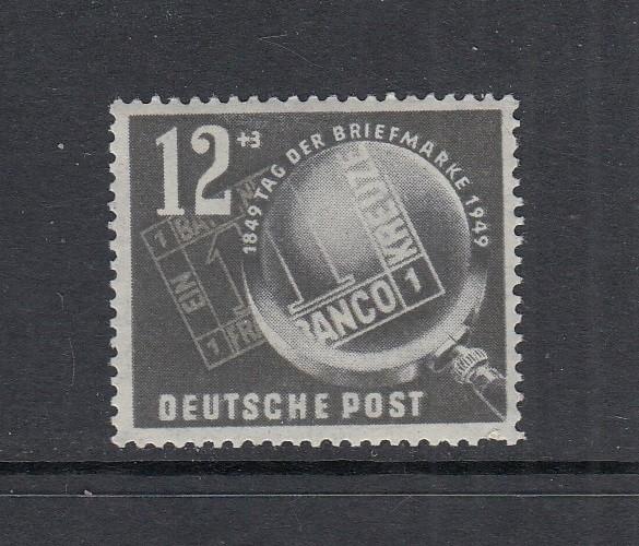 DDR Mi-Nr. 245 ** postfrisch
