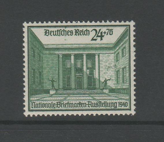 Deutsches Reich Mi-Nr. 743 postfrisch