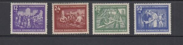 DDR Mi-Nr. 303-306 ** postfrisch