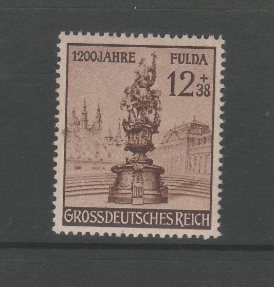 Deutsches Reich Mi-Nr. 886 ** postfrisch