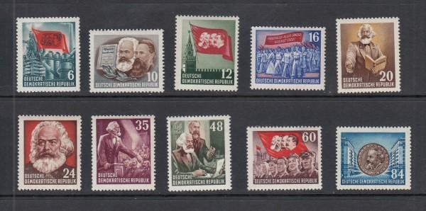 DDR Mi-Nr. 344-353 ** postfrisch