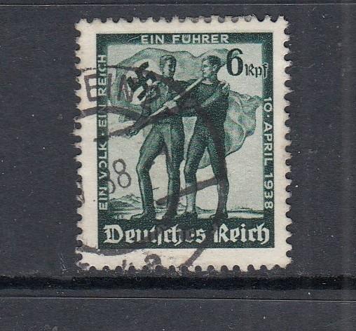 Deutsches Reich Mi-Nr. 663 gestempelt
