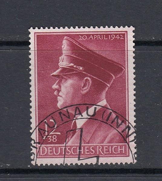 Deutsches Reich Mi-Nr. 813y gestempelt - waagerechte Gummiriffelung