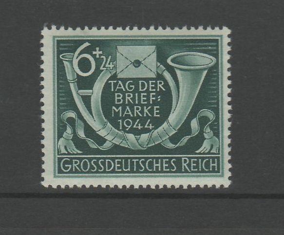 Deutsches Reich Mi-Nr. 904 ** postfrisch