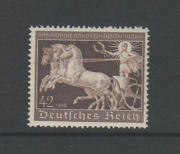 Deutsches Reich Mi-Nr. 747 ** postfrisch