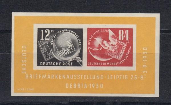 DDR Mi-Nr. Block 7 ** postfrisch - DEBRIA