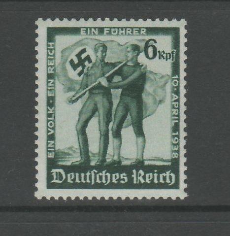 Deutsches Reich Mi-Nr. 662 ** postfrisch