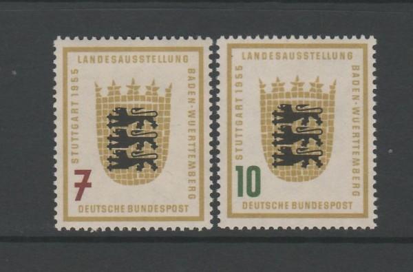 BRD Mi-Nr. 212-213 ** postfrisch