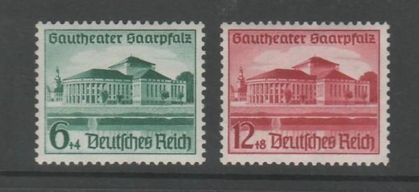 Deutsches Reich Mi-Nr. 673-674 ** postfrisch