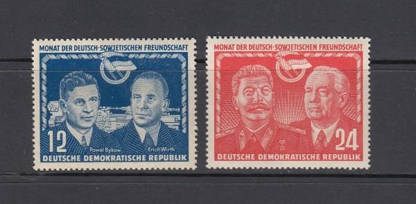 DDR Mi-Nr. 296-297 ** postfrisch
