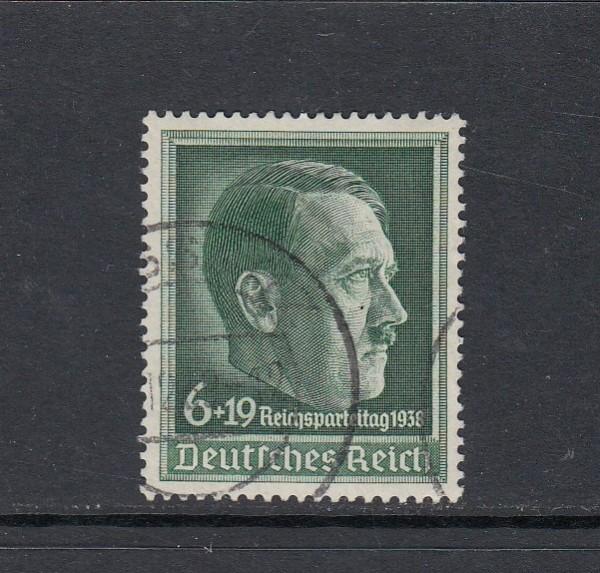 Deutsches Reich Mi-Nr. 672x gestempelt - senkrechte Gummiriffelung