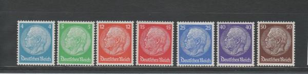 Deutsches Reich Mi-Nr. 467-473 ** postfrisch