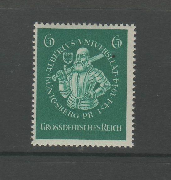 Deutsches Reich Mi-Nr. 896 ** postfrisch