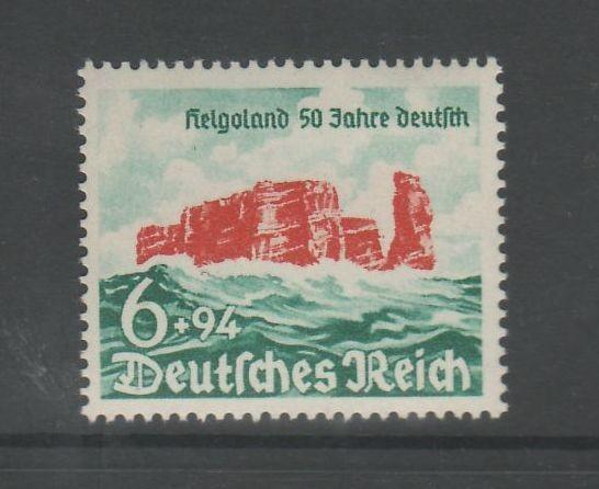 Deutsches Reich Mi-Nr. 750 ** postfrisch