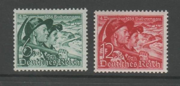 Deutsches Reich Mi-Nr. 684-685 ** postfrisch