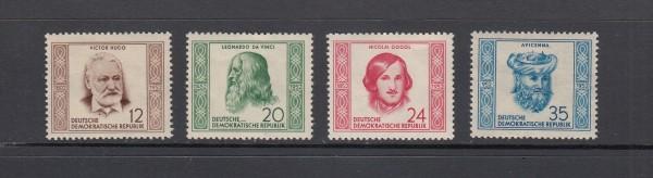 DDR Mi-Nr. 311-314 ** postfrisch