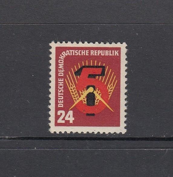 DDR Mi-Nr. 293 ** postfrisch