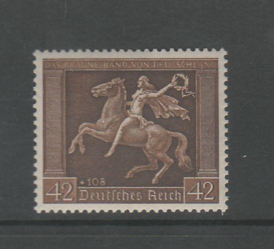 Deutsches Reich Mi-Nr. 671y ** postfrisch - waagerechte Gummiriffelung