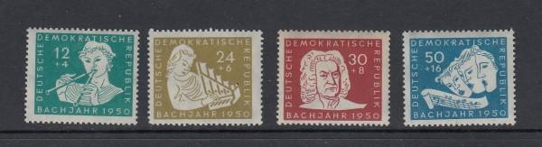 DDR Mi-Nr. 256-259 ** postfrisch
