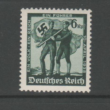 Deutsches Reich Mi-Nr. 663 ** postfrisch