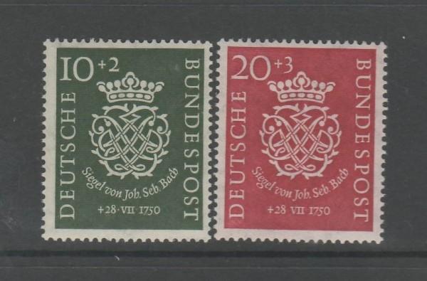 BRD Mi-Nr. 121-122 ** postfrisch