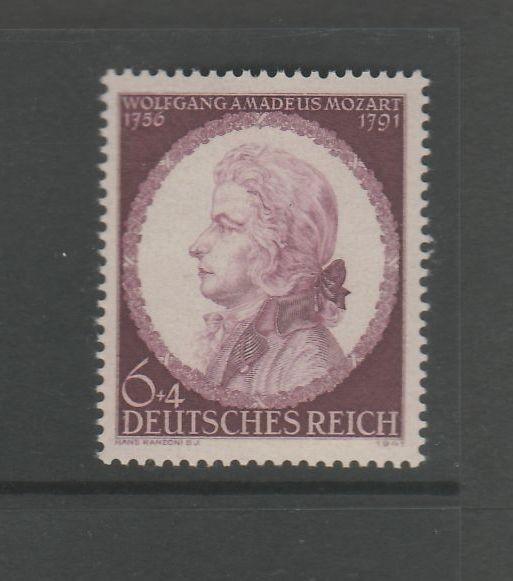 Deutsches Reich Mi-Nr. 810 ** postfrisch