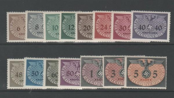 Generalgouvernement Dienstmarken Mi-Nr. 1-15 ** postfrisch