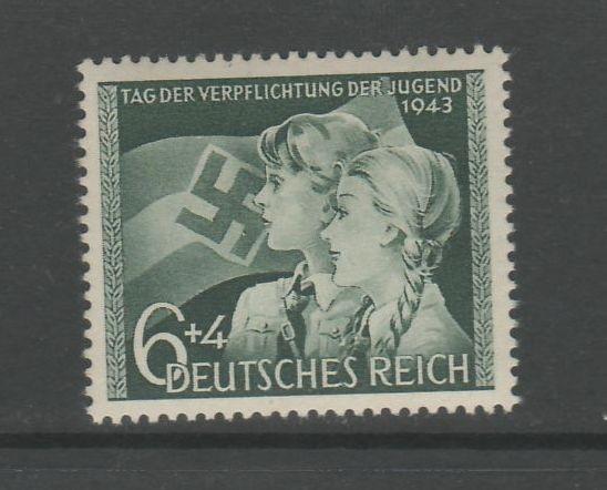 Deutsches Reich Mi-Nr. 843 ** postfrisch