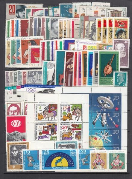 DDR Jahrgang 1971 ** postfrisch - komplett