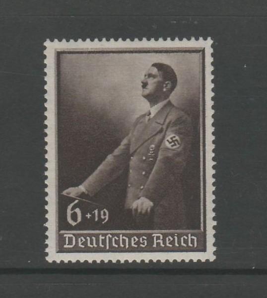Deutsches Reich Mi-Nr. 694 ** postfrisch