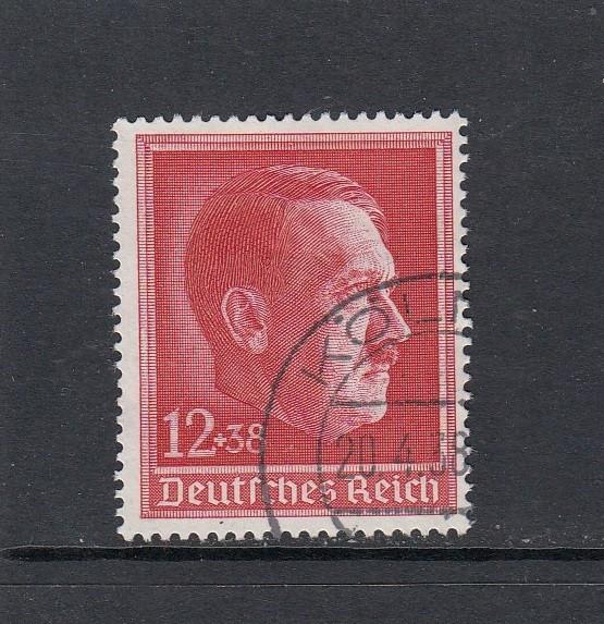 Deutsches Reich Mi-Nr. 664 gestempelt