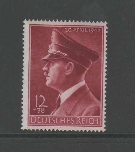 Deutsches Reich Mi-Nr. 813x ** postfrisch - senkrechte Gummiriffelung