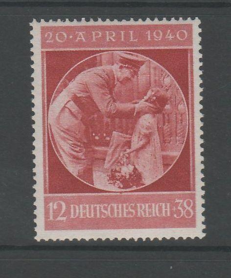 Deutsches Reich Mi-Nr. 744 ** postfrisch