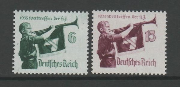 Deutsches Reich Mi-Nr. 584-585x