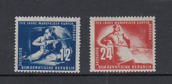DDR Mi-Nr. 273-274 ** postfrisch